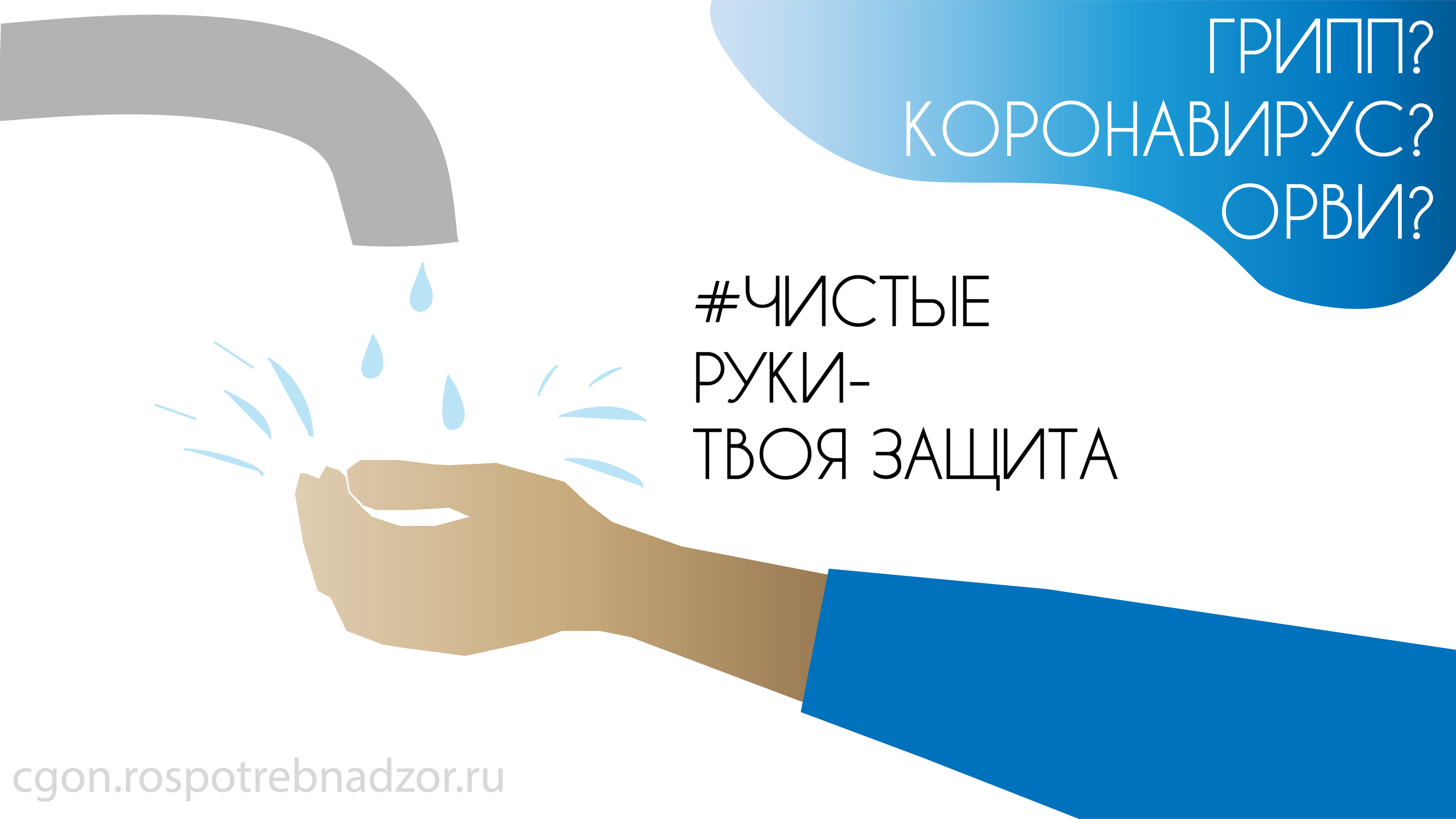 http://shkola-i-my.ucoz.ru/SLUZHBI_OO/688101c33bb82f2774e97f692fbb23eb.png