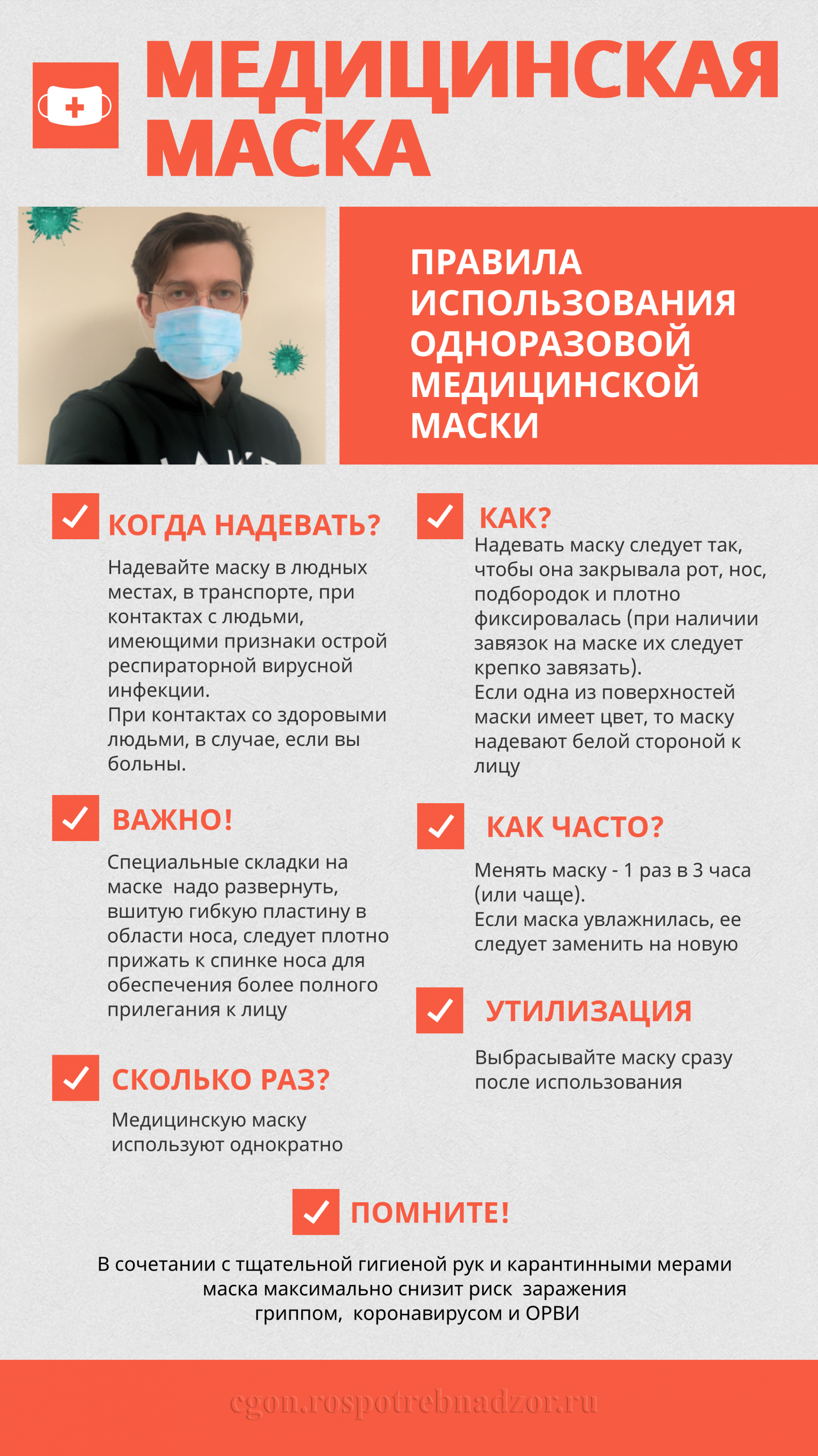 http://shkola-i-my.ucoz.ru/SLUZHBI_OO/b78803c99b4f628754e322d1207b5434.png